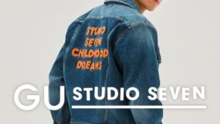 NAOTOが手掛けるブランド「STUDIO SEVEN」のコラボ商品が決定