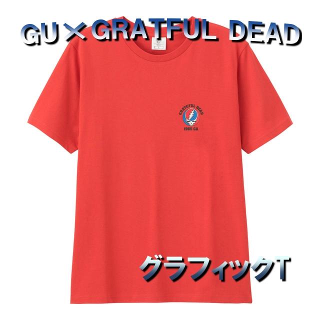 グラフィックT(半袖)GratefulDead1レッド