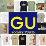 GUからワーナー・ブラザースで人気のルーニー・チューンズのコラボTシャツやワンピースが登場【2019】