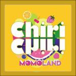MOMOLAND(モモランド)2019年9月に日本1stアルバム発売決定!収録曲や特典は?