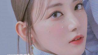 【IZONE】アイズワン宮脇咲良のプロフィール!髪型・メイク・身長・体重など詳しくご紹介